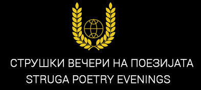 Struga Poetry Evenings